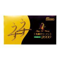 うすうす 2000(12個入)