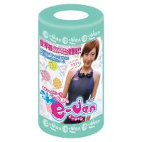 e-jan~イージャン~