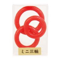 (終了)ミニ三輪 赤