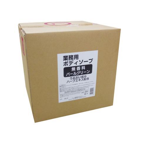 無香料ボディソープ 20L   9/18予定
