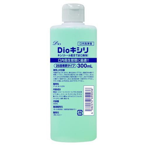 Dioキシリ 300ml