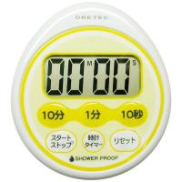 Drip timer yellow