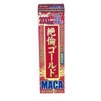 絶倫ゴールドマカ(50ml)