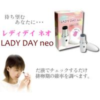 LADY DAY Plus 【在庫 5】  3680→1980