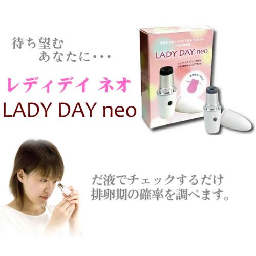 LADY DAY neo 【在庫 4】  3680→1980