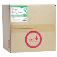 [Stock limit] Fresh body soap 20L (1 left)