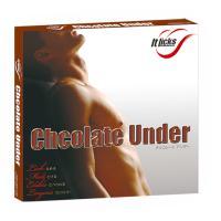 (終了)チョコレートアンダー