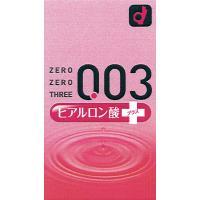 オカモト003(ゼロゼロスリー)ヒアルロン酸プラス
