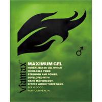 Viamax マキシマムジェル(男性用)2mlパウチ