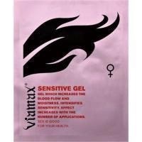 Viamax センシティブジェル(女性用)2mlパウチ