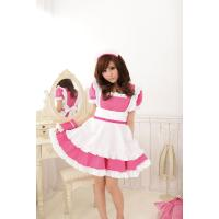 【Limited stock 9】 Line apron maid (pink) 1960 → 1480