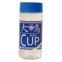 ヌルカップ大鳥 青カップ