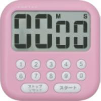 大画面タイマー ピンク