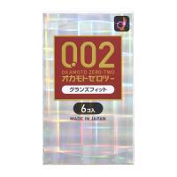 ウスサキンイツ 0.02EX グランズフィット(6個入)