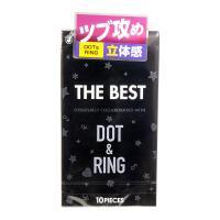 ザ・ベストコンドーム DOT&RING(10個入)
