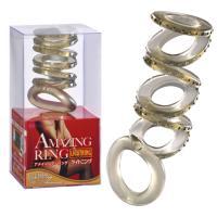 アメイジングリング ライトニング