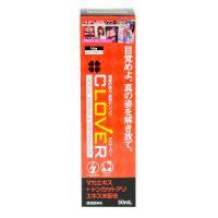 【数量限定特価】 CLOVERドリンク 50ml  460円→300円