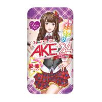 AKE24CUP ver.You