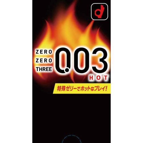 オカモト003HOT(ゼロゼロスリーホット) 10個入り