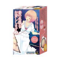 I will lend you my wife's prestige 2 1080 → 540 yen