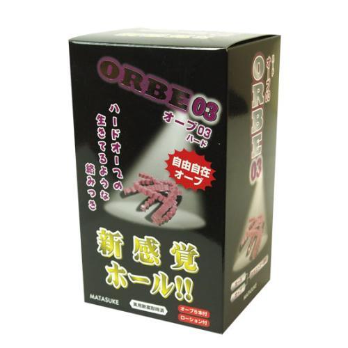 【限定特価】オーブ03ハード  1020→720円 【在庫1】