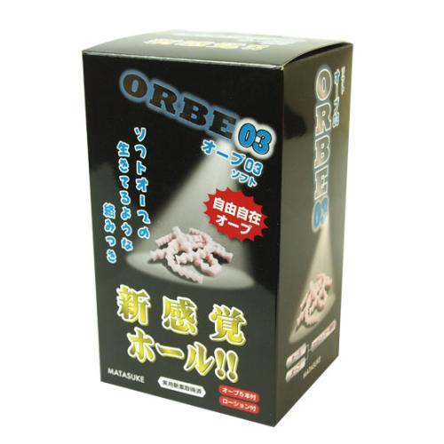 【限定特価】オーブ03ソフト  1020→720円 【在庫3】