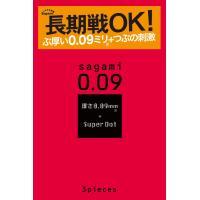 サガミスーパードット0.09 (3個入り)