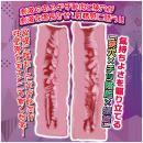 萌え肉乱舞の画像(2)