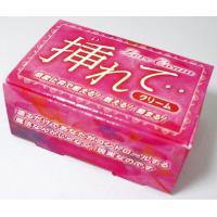 【Remaining 7】 Cream inserted 10 g 1200 → 600 yen