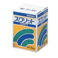 スクリット 業務用洗剤(5Kg) 粉タイプ