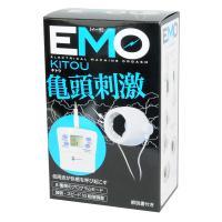 EMO(イーモ)キトウ