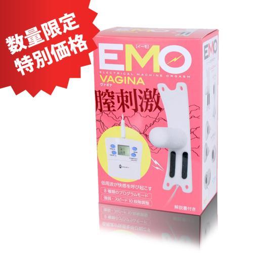 EMO(イーモ)ヴァギナ