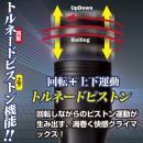 ライジング ブラック 【DX】  の画像(3)