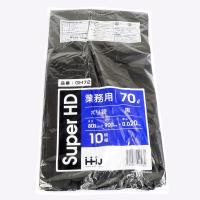 ポリ袋 (70L・黒)10枚入