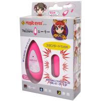 Pleasureローター 【スタンダード】  ピンク