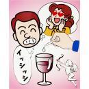 ホレぐナり 催淫 やりマンリキッドタイプ (3本入) 【 残り 4】の画像(1)