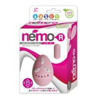 nemo 【 R 】 ピンク