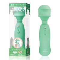 ピンクデンマ【CC2】グリーン