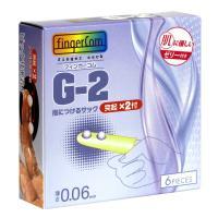 フィンガーコム【G-2】 6個入 1月中旬予定
