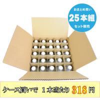 Dioキシリ 300ml (25本セット) ※1ケース販売