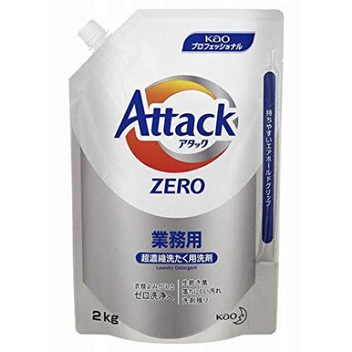 【花王】ウルトラアタックNeo 2Kg