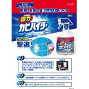 【花王】強力カビハイタースプレー 1000mlの画像(2)