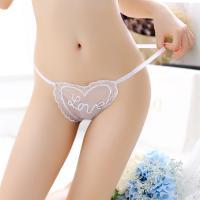GB-347 Love Love Shorts White