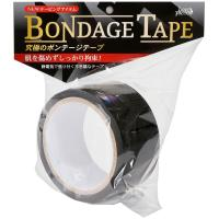 究極のボンテージテープ(黒)