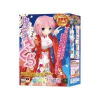 Nadeshiko Doll (Sakura) body