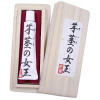 芋茎の女王(ずいきのじょおう)