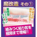 半熟サキュバス魔改造ローション(特濃HARD・600ml) の画像(3)