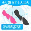 クチュスティッキー(Nechu・ナチュ) ピンクの画像(4)