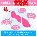 クチュスティッキー(Nechu・ナチュ) ピンクの画像(6)