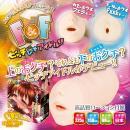 F&F (ビッチびちアイドル!!)の画像(1)